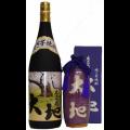 焼き芋焼酎 《鹿児島大地 1800ml瓶 2...